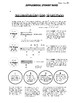 Key Signatures - Clear and Concise Visuals that explain 12 Key Signatures