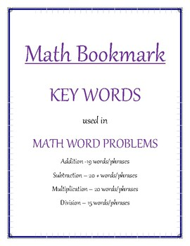 Key Words used in Math Word Problems Bookmark