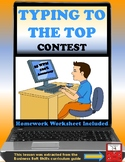 Keyboarding Contest with Worksheet