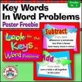 Key Words in Word Problems Poster Freebie