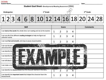 Kg - 2nd Student Reading Goal Sheet- DRA reading (bundle)