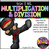 Kickin' It with Multiplication and Division (Virginia SOL