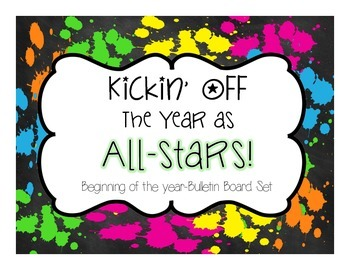 Kickin Off the Year as All-Stars! Beginning of the Year Bulletin Board