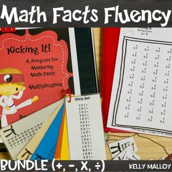 Kicking It Math Bundle Math Fact Fluency
