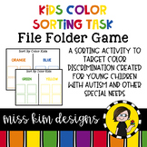 Kid Color Sorting Folder Game for Early Childhood Special Education
