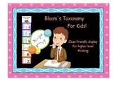 Kid Friendly Bloom's Verbs!