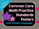 """Kid Friendly"" Math Practice Standards Posters Black and White Chevrons"