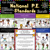 Physical Education PE Posters Aligned to SHAPE Standards Kid Friendly