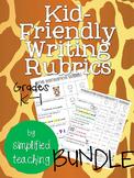 Kid-Friendly Writing Rubrics Grade K-1 BUNDLE {Simplified