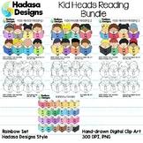 Hadasa Designs: Kid Heads Reading Bundle