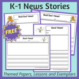 Kid's News Story Writing Templates