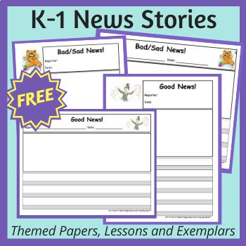 Kid's News Story Writing Templates