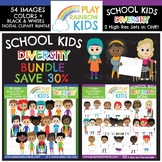 Kids Diversity Clipart Bundle