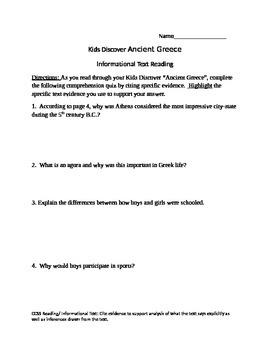 "Kids Discover ""Ancient Greece"" worksheet"