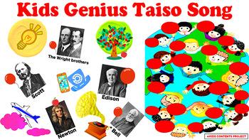 Kids Genius Taiso Song (Full Package) |  Videos, Songs, Lyrics, & Rhythmic Sheet