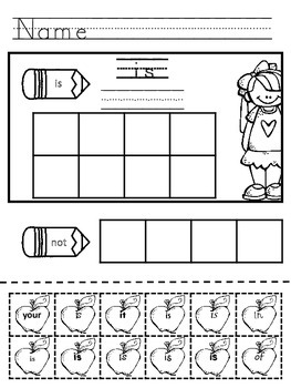 Kids Sight Words Cut and Paste - NO PREP