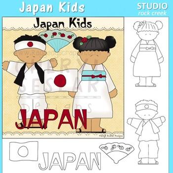Japan Kids color and line drawings clip art C. Seslar