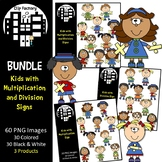 Kids with Multiplication and Division Signs Clip Art BUNDLED