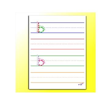 Traceable Letters - Letter B Worksheets