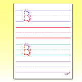 Traceable Letters - Letter B Worksheets