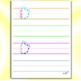 Alphabet Worksheets - Letter D Worksheets