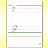 ABC Worksheets - Letter F Worksheets