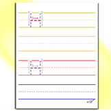 Letter Tracing Worksheets - Letter H Worksheets