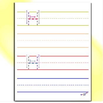 Letter Tracing Worksheets - Letter H Worksheets