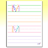 Handwriting For Kids - Letter M Worksheets