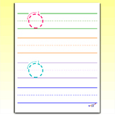 Tracing Letters - Letter O Worksheets