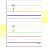 Printable Letters - Letter T Worksheets