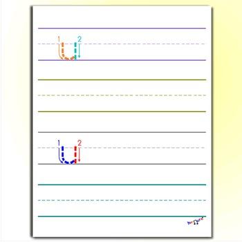 Printable Alphabet Letters - Letter U Worksheets