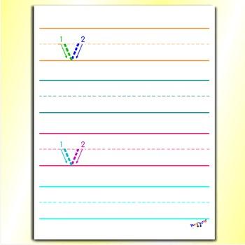 Printable Letters - Letter V Worksheets