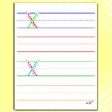 Alphabet Letters - Letter X Worksheets