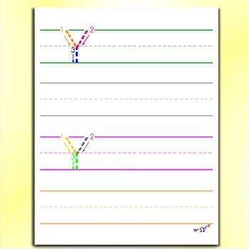 Alphabet Tracing Worksheets - Letter Y Worksheets