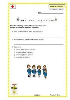 Kikou Yo! Junior Task 02 Whats your name? Worksheet