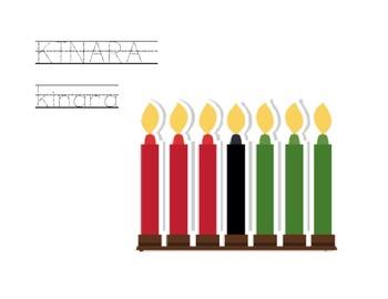 Kinara Letter Tracing Worksheet