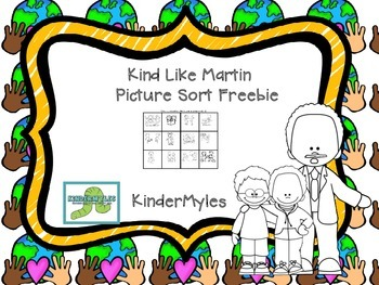 Kind Like Martin Sort Freebie