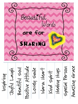 Printable Kind Words Tear Off Poster