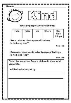 Kindness Worksheet | Teachers Pay Teachers