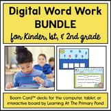 Kinder, 1st, & 2nd Grade Digital Phonics Yearlong MEGA Bundle | BOOM Cards™