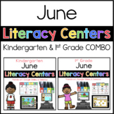 Kinder 1st Grade June Literacy Centers COMBO
