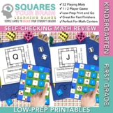 Math Review Games -- Squares Your Brain™ Bundle Kindergarten/First Grade