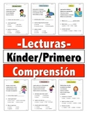 Reading Comprehension Passages Kinder-1st Grade (Lecturas en Español)