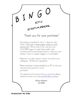 Kinder- 2nd Summer/RTI SPANISH Bingo SILABAS Review with -Vowel - /u/