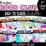 Kinder Book Club Back to School Bundle | Kindergarten Back