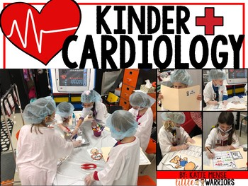Kinder Cardiology {Heart Surgery Skill Review} Valentine's Day