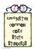 Kinder Common Core with explanations