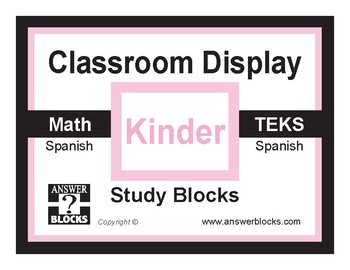 Kinder Compare Whole Numbers (Spanish Version)
