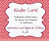 Kinder Core-SMARTBoard Activities for Kindergarten Common Core Math (K.OA)